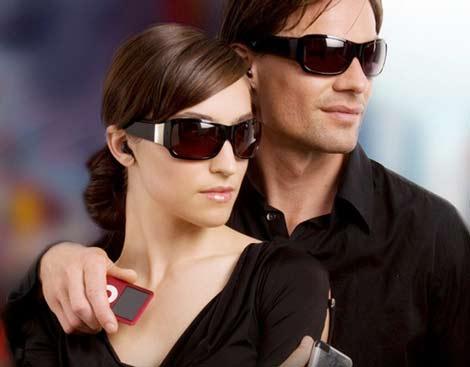 Солнечные очки. Какие они бывают?
